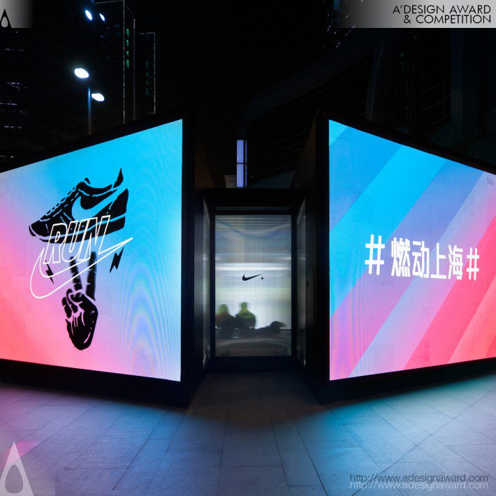 Nike+ Run Club On Huaihai (Pop-Up Gym Design)