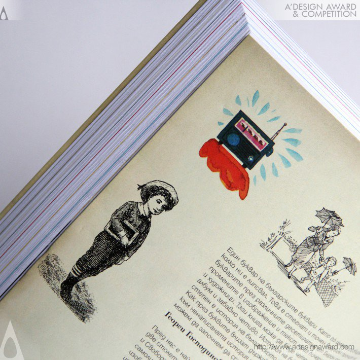 bulgarian-abc-book-history-by-svoboda-tzekova-1