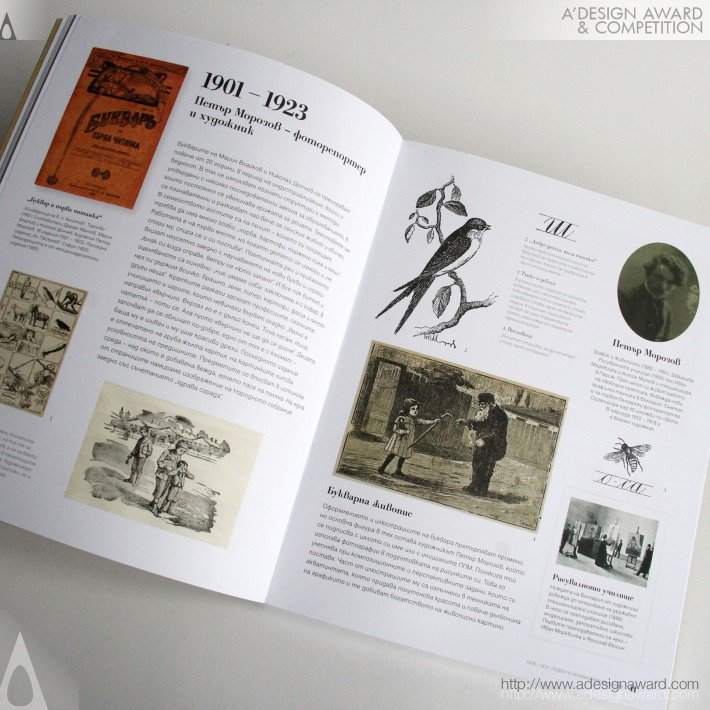 bulgarian-abc-book-history-by-svoboda-tzekova-3