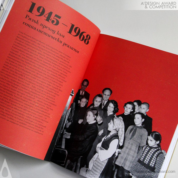 bulgarian-abc-book-history-by-svoboda-tzekova-4