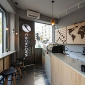 Croatoan Cafeteria