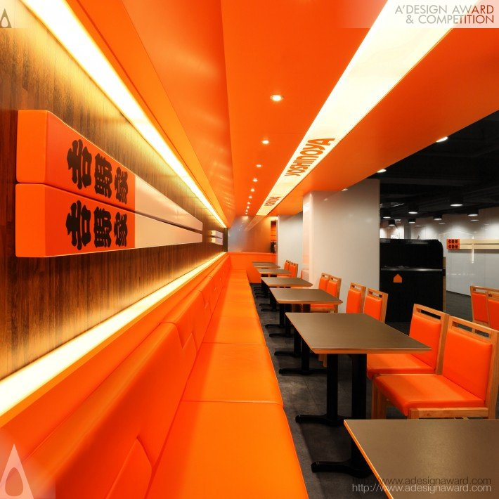 Yoshinoya (Fast Food Restaurant Design)