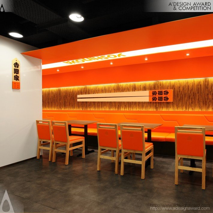 A 39 Design Award And Competition Yoshinoya Fast Food Restaurant Press Kit