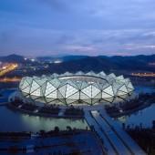 Shenzhen Universiade Sports Center