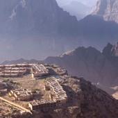 Anantara Jabal Akhdar