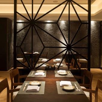 Masu Japanese Restaurant