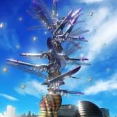 Vertical + Horizontal Farm Tower