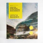J.c.disi 2013/14 Biennial