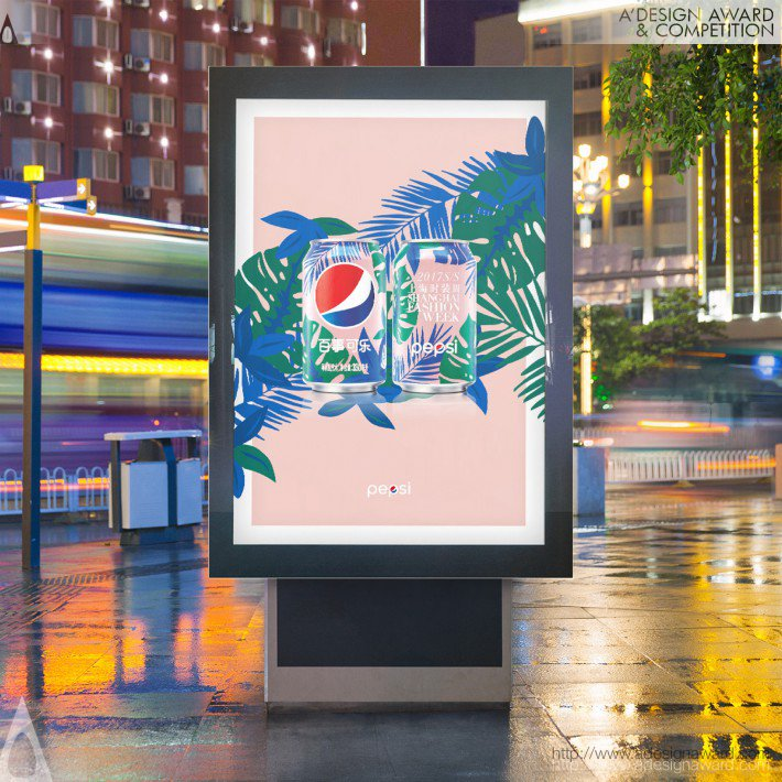 PepsiCo Design & Innovation - Pepsi X Shanghai Fashion Wk Ss17 Ltd Ed Aluminum Can Graphics
