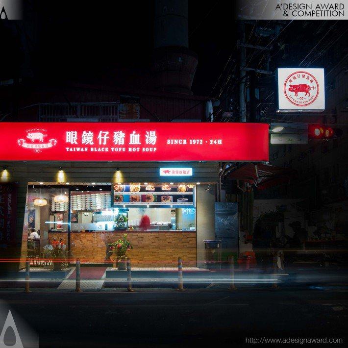 Taiwan Black Tofu Brand Design (Corporate Identity Design)