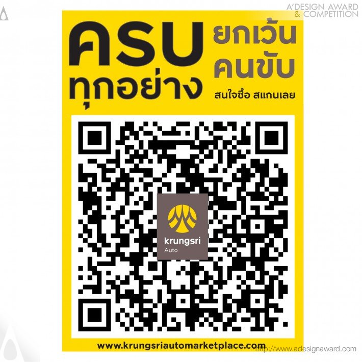 Marketplace On The Move Qr Code Sticker by Krungsri Auto