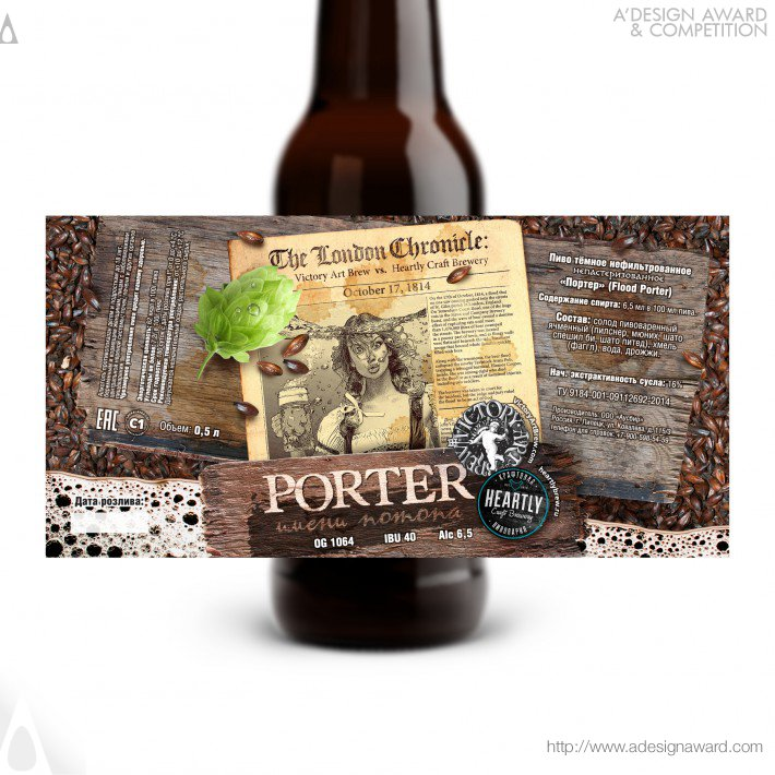 Beer Flood Porter by Evgeny Dyakonov