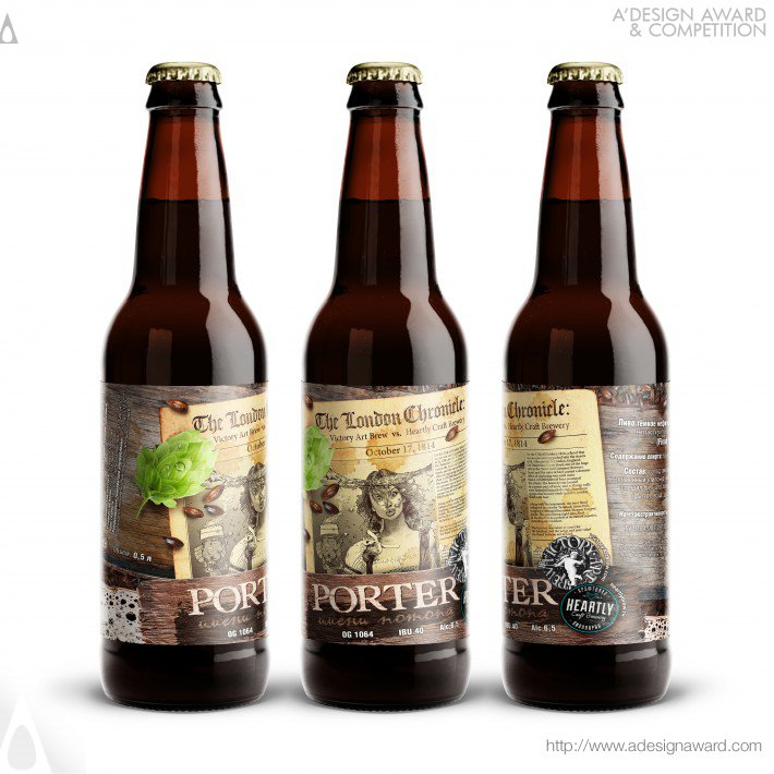Beer Flood Porter Label by Evgeny Dyakonov