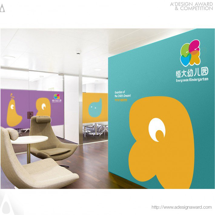 evergrande-kindergarten-by-dongdao-creative-branding-group-4