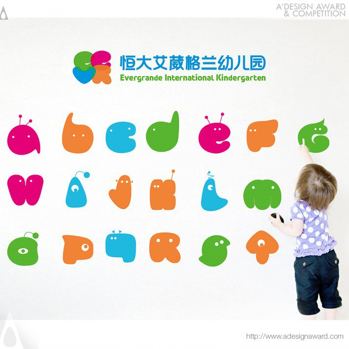Evergrande Kindergarten (Logo and Vi Design)