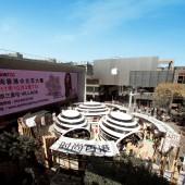 Style Hong Kong Show in Beijing 2011