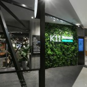 K11 Natural