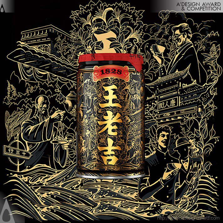 Wanglaoji Recipe 1828 (Beverage Design)