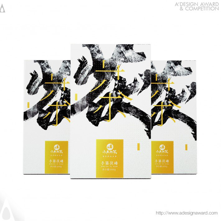 pony-pack-tea-by-xiang-qian-deng-zhehao-and-yao-wenliang-4