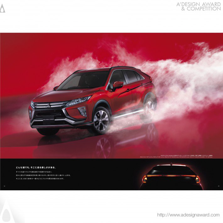 Mitsubishi Eclipse Cross Pamphlet by E-graphics communications