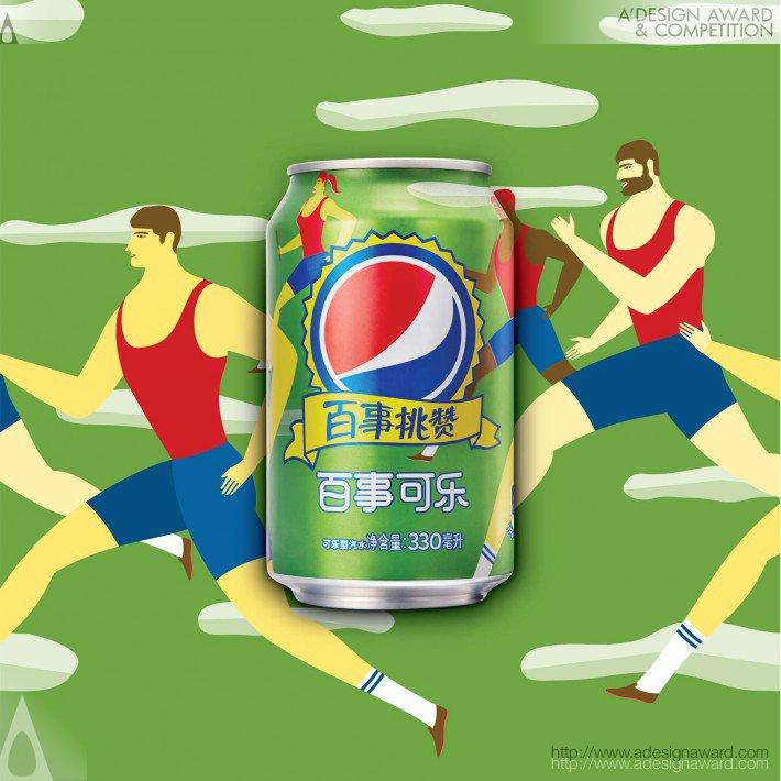 Pepsi Challenge China (Aluminum Can Design)