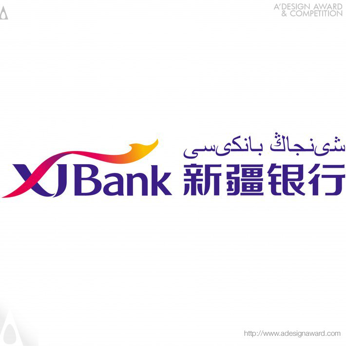 Xj Bank (Logo and Vi Design)