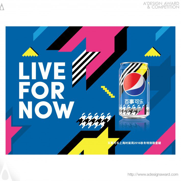 Pepsi X Shanghai Fashion Week 2016 Can (Aluminum Can Design)