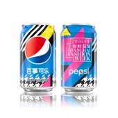 Pepsi X Shanghai Fashion Week 2016 Can