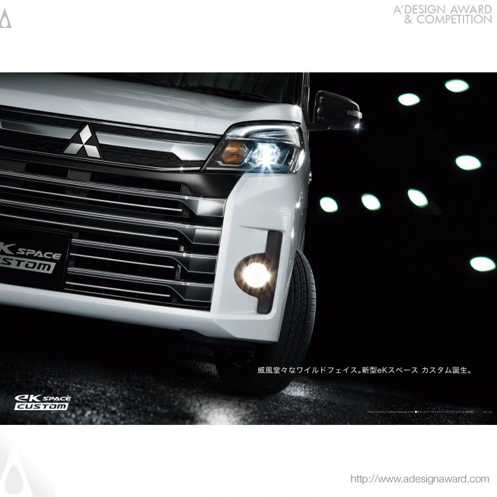 Mitsubishi Ek Space Custom/Ek Space (Brochure Design)