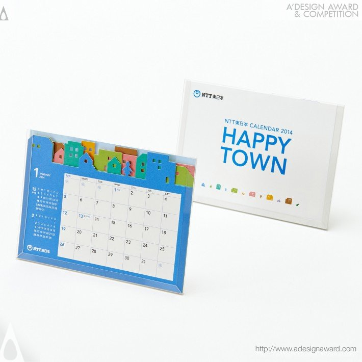 "Ntt East 2014 Calendar ""happy Town"" (Calendar Design)"