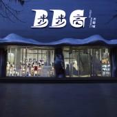 Bbg-Brand Fashion Shoes Flagship Store