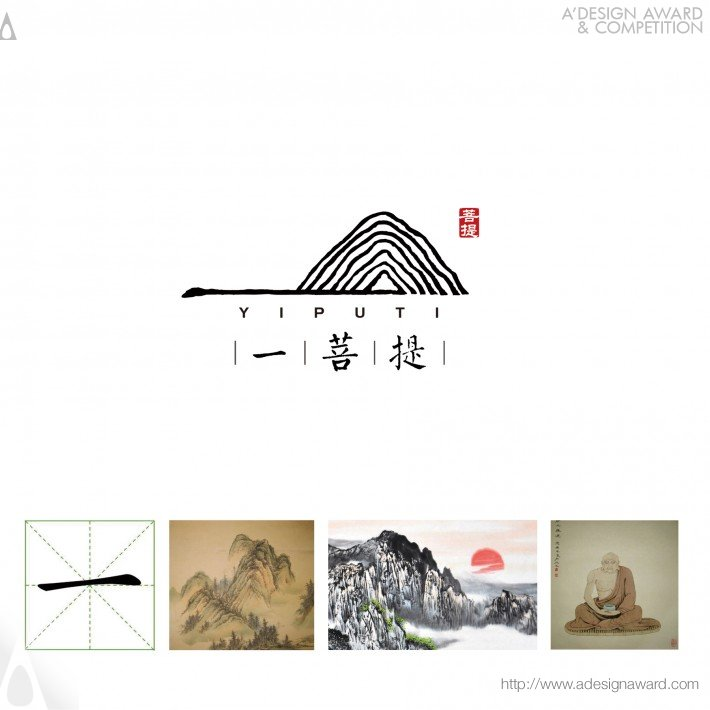 Yi Pu Ti (Logo Design)