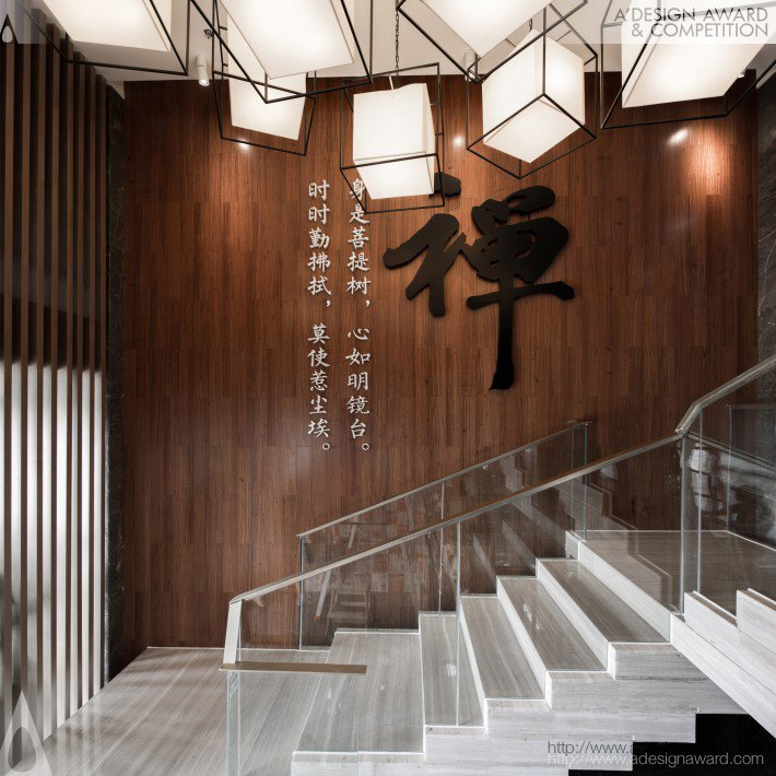 Ming Yu Tang (Tea House Design)