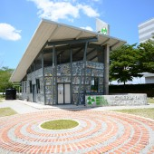 Recycle Collection Center, Cyberjaya