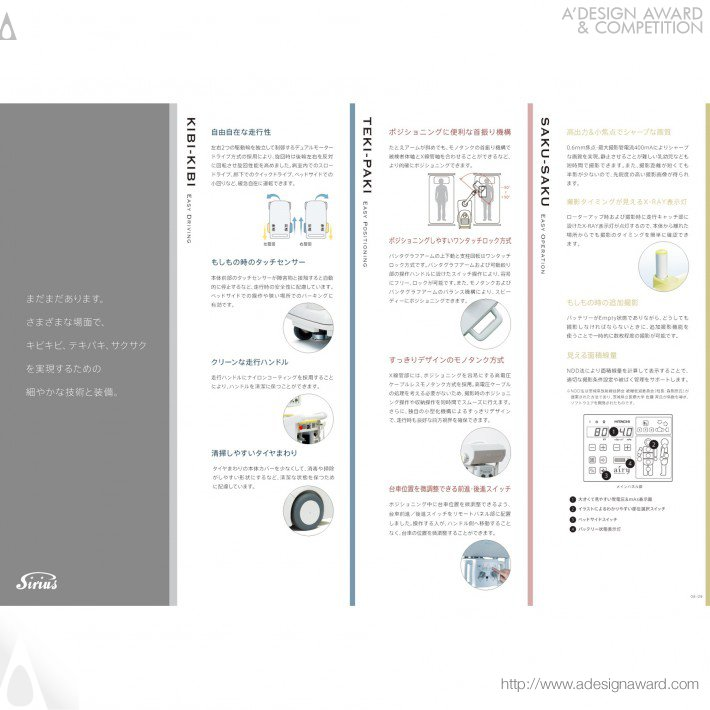 Hitachi Airy (Pamphlet Design)
