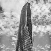 Qatar Navigation Tower