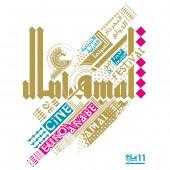 Amal Film Festival