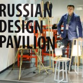 Russian Design Pavilion