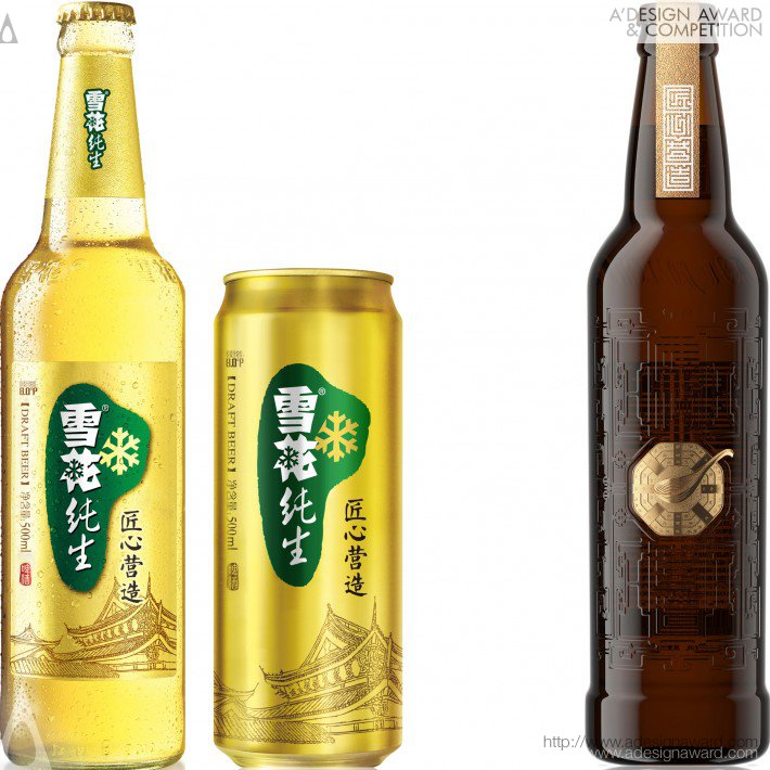 snow-breweries---jiang-xin-ying-zao-by-tiger-pan-and-dong-yan-4
