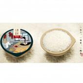 Shanliang Rice