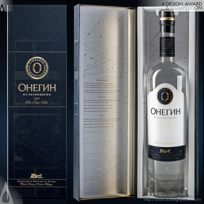 Onegin Vodka Gift Package by Sergey Nos