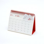 "Goo Calendar For Your Own ""12 Pockets&quot"