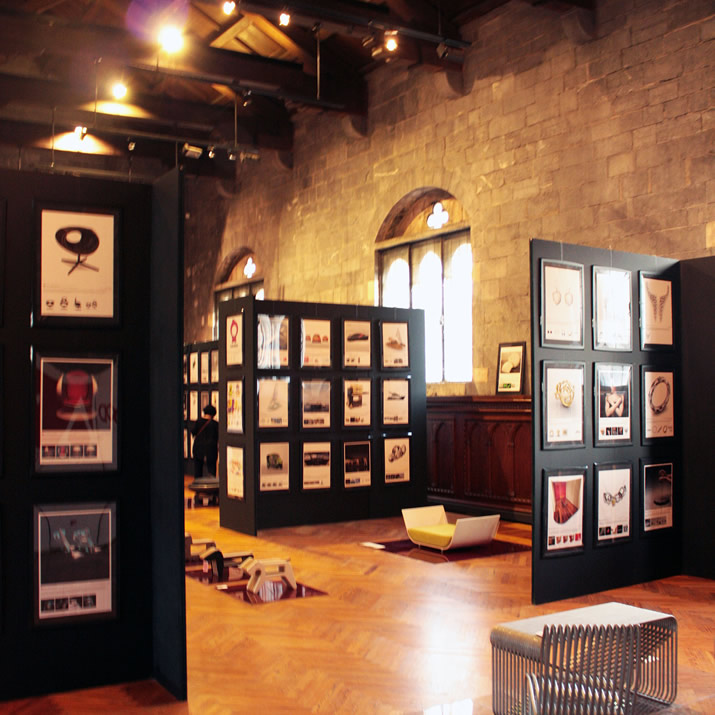 A Design Award Exhibition